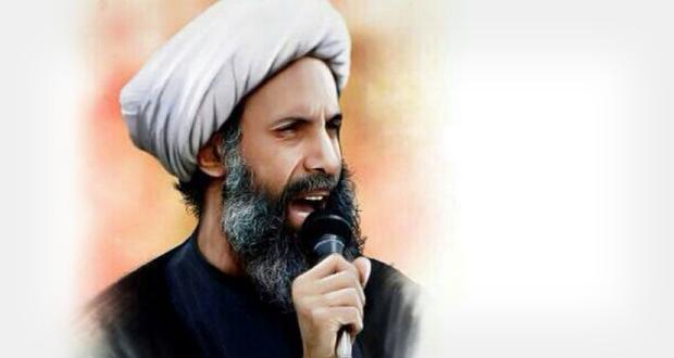 اعدام-السعودية-الشيخ-النمر-القطيف