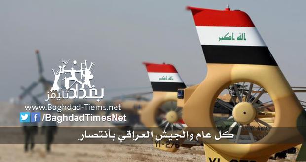 عيد-الجيش-العراقي-95-2016-العراق-كل-عام-والجيش-العراقي-بخير