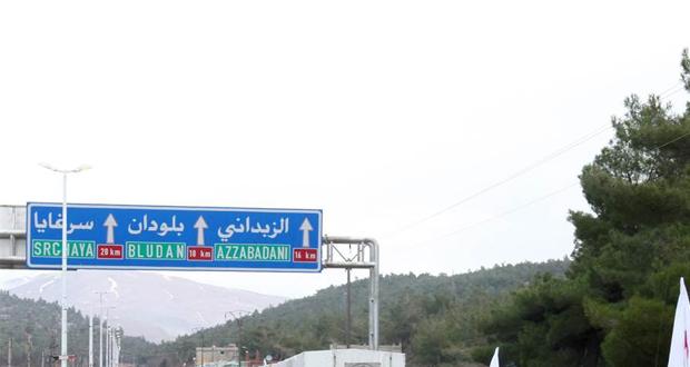 مساعدات-مضايا-سوريا-الامم-المتحدة-ريف-دمشق-صور