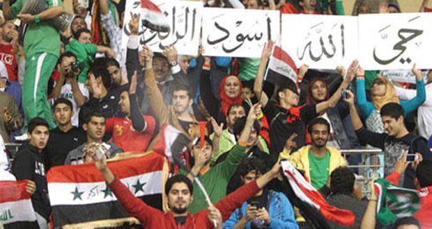 مشجعين المنتخب العراقي (ارشيف)