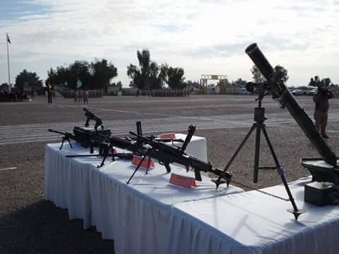 اسلحة