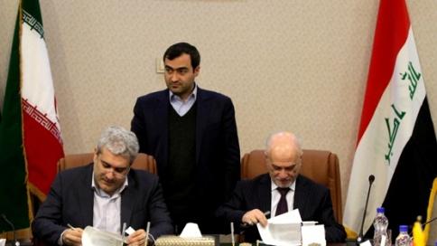 العراق وايران يوقعان مذكرة تفاهم لتعزيز التعاون العلمي في المجالات التقنية