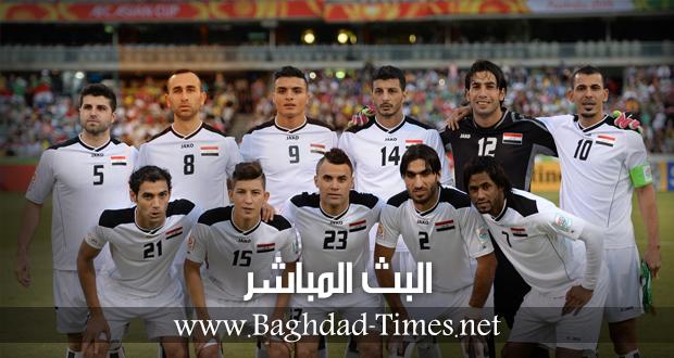 البث-المباشر-مباريات-المنتخب-العراقي-لكرة-القدم-مباشر-لايف