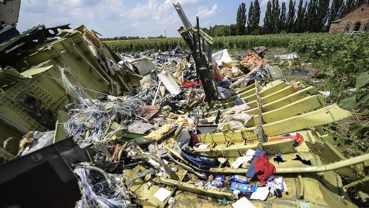واشنطن تسلم هولندا المعلومات عن الطائرة الماليزية