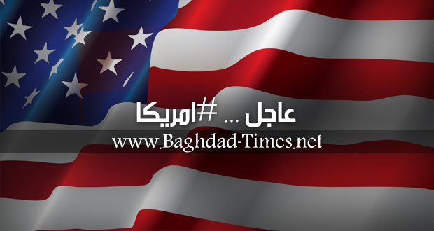 عاجل: انباء عن مقتل جندي اميركي في العراق