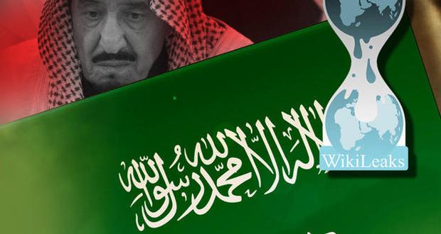 ويكيليكس يفك تشفير وثائق سرية سعودية