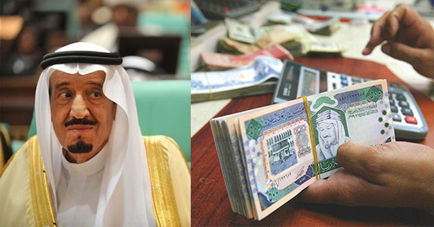 ا ف ب: السعودية تعتزم اقتراض 10 مليارات دولار من مصارف أجنبية لتغطية العجز في موازنتها