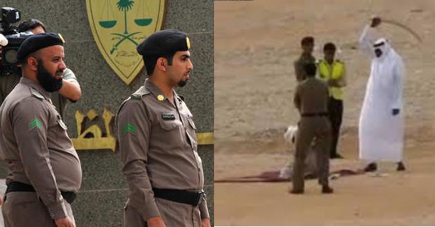 """السعودية تعدم 14 شخصاً من منطقة القطيف بعد إدانتهم بـ""""الإرهاب"""""""