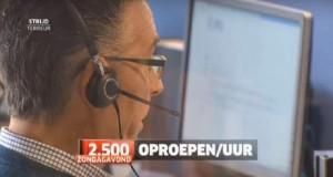 الخط الساخن لمركز إدارة أزمة تفجيرات بروكسل