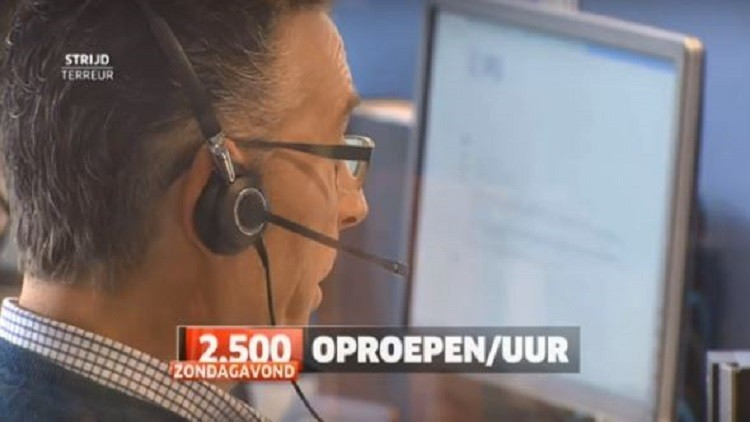 بلجيكا: فصل موظفا أنكر وجود دولة إسرائيل