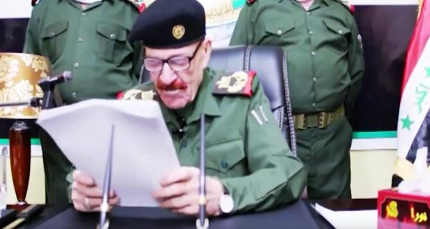عزت الدوري السعودية إيران بيان فيديو