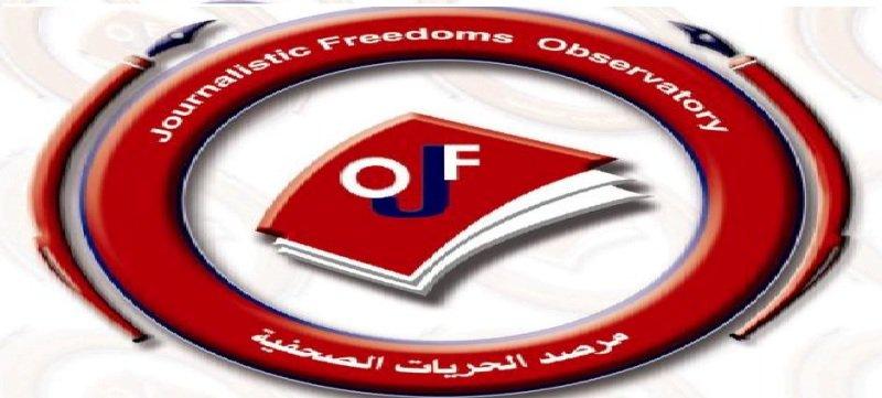 مرصد الحريات: مجموعة يساندها أحد النواب هددت صحفيا بالقتل لكشفه فسادها