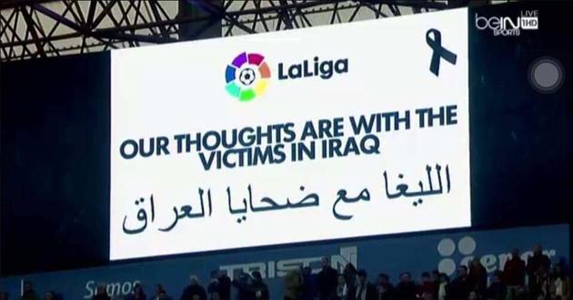 بالفيديو والصور: الليجا ينعى ضحايا التنفجيرات الارهابية في العراق