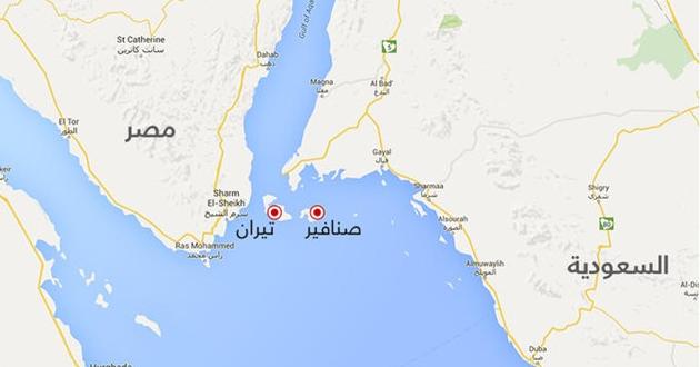 السجن لعشرات المصريين شاركوا في مظاهرات على منح السعودية جزيرتين