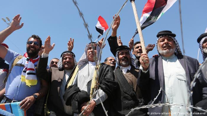 مظاهرات بغداد المنطقة الخضراء