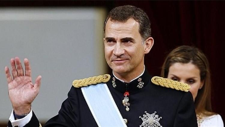 ملك إسبانيا يقرر حل البرلمان والدعوة لانتخابات عامة في 26 يونيو