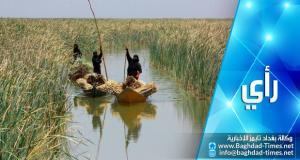 اهوار العراق - الجبايش