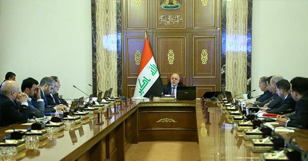 مجلس الوزراء يعقد جلسته الاعتيادية برئاسة العبادي