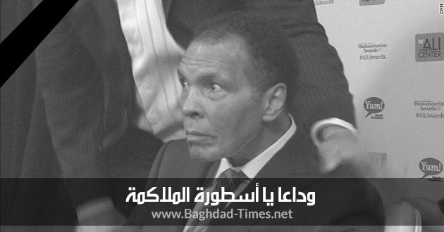 حادثة جعلت من الراحل محمد علي كلاي أعظم ملاكم في العالم فما هي؟