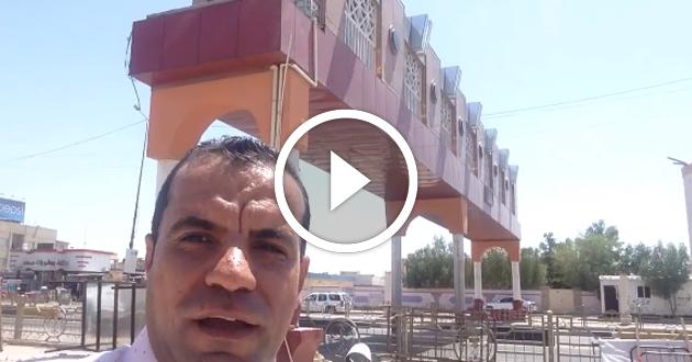 البصرة: جسر مشاة بدون سلالم لعبوره يثير الجدل (+فيديو)