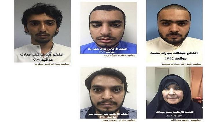 """الداخلية الكويتية: إحباط مخططات إرهابية لمجموعات تنتمي لـ """"داعش"""""""