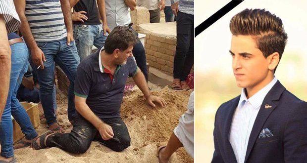 الشهيد ذو الفقار غانم عريبي، ابن اللاعب العراقي غانم عريبي (تفجير الكرادة 2/تموز/2016)