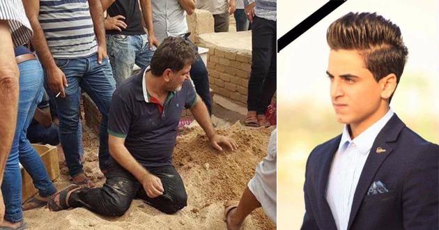 ابن اللاعب غانم عريبي احد شهداء تفجير الكرادة