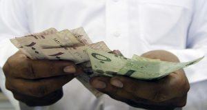 النقد الدولي يتوقع تراجع الاحتياطيات المالية السعودية