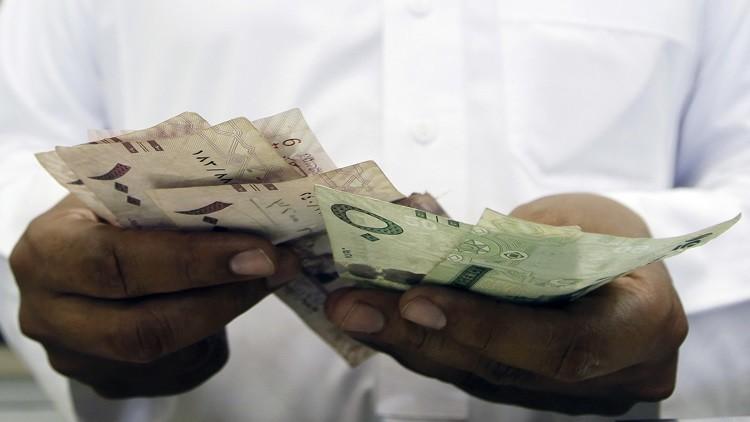 صندوق النقد الدولي يتوقع تراجع احتياطيات السعودية المالية