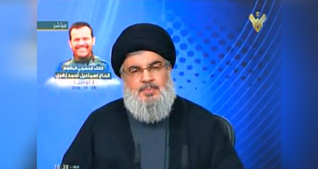 حسن نصرالله حزب الله كلمة توز الجمعة 29 تموز 2016
