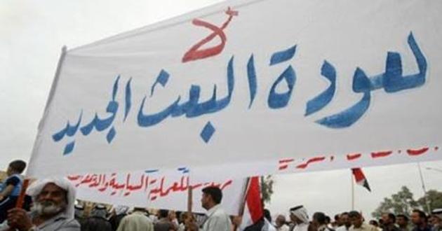 تقرير بريطاني: اجتثاث البعث سبب صراعا طائفيا في العراق