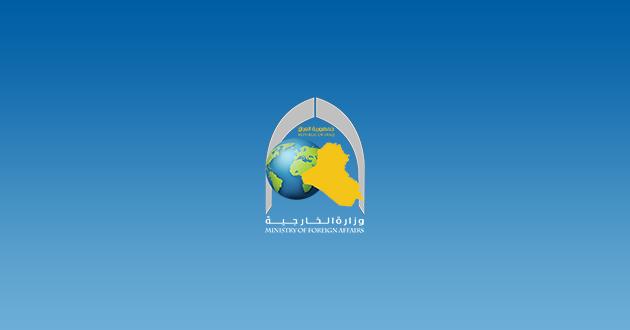 وزير الخارجية يوجّه بتعليق العمل في قنصلية جمهورية العراق بمدينة مشهد على خلفية الاعتداء الذي طال دبلوماسيين عراقيين