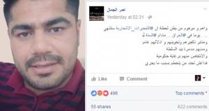 مراسل الشرقية عمر الجمال: التفجيرات الانتحارية في العراق لا تنتهي ما دام السنة يظلمون