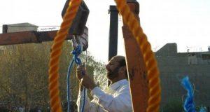 الاعدام في إيران - AFP - (تعبيرية)