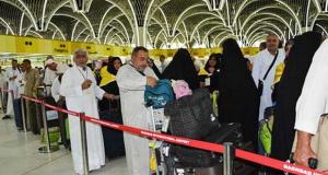 الحجاج العراقيين في مطار بغداد الدولي (ارشيفية)