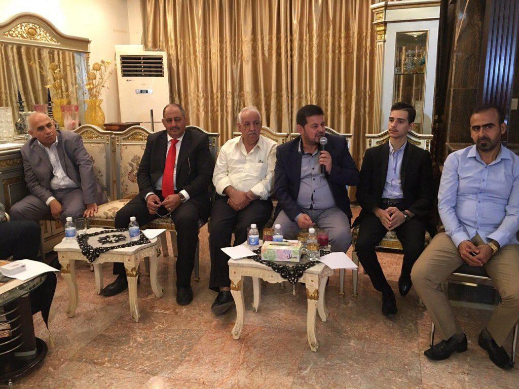 المجلس الاقتصادي العراقي (2)