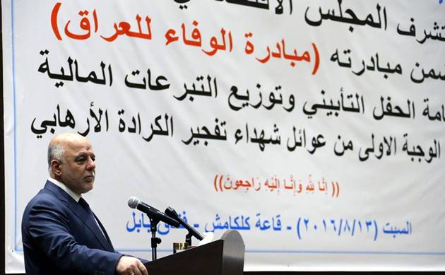 صور-المجلس-الاقتصادي-العراقي-العراق-بغداد