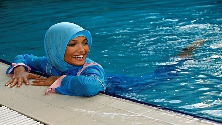 """النمسا.. حظر """"البوركيني"""" (لباس البحر الإسلامي) !!"""