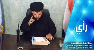 علي باقري: مسخرة جديدة على هامش المهازل و الخرافات العراقية!