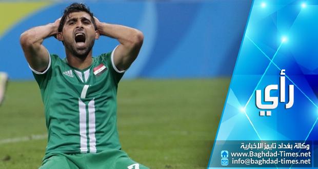 بين برونزية روما واخفاق الريو الرياضة العراقية تعاني من جديد