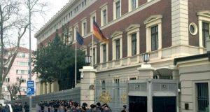 مبنى السفارة التركية في اسطنبول