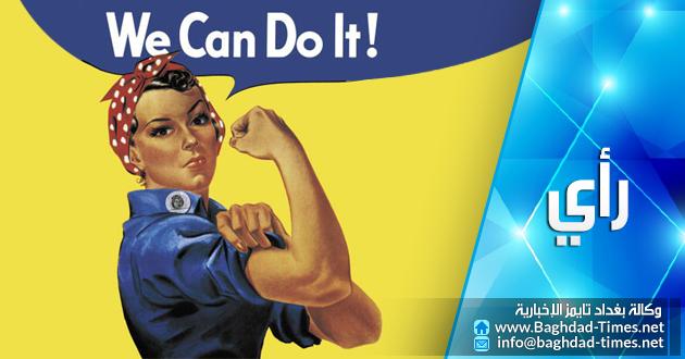 ايمان رعد: اتركوا المرأة تعمل .. وتبني .. وستجدون الفرق!!