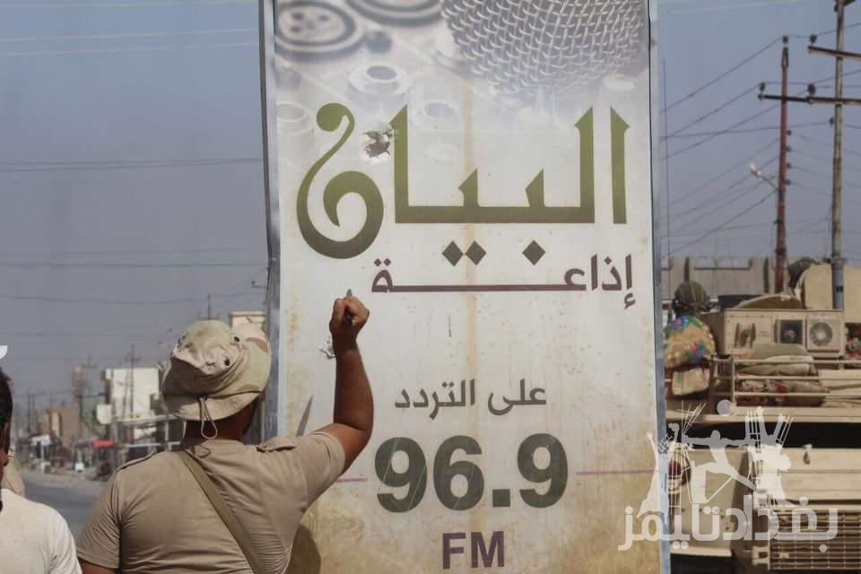 """اعتقال """"الوالي الأمني لداعش"""" في الشرقاط متنكرا بزي النساء"""