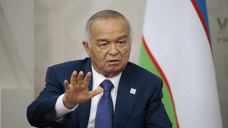 رويترز: مصادر دبلوماسية تؤكد وفاة الرئيس الأوزبكي إسلام كريموف #أوزبكستان