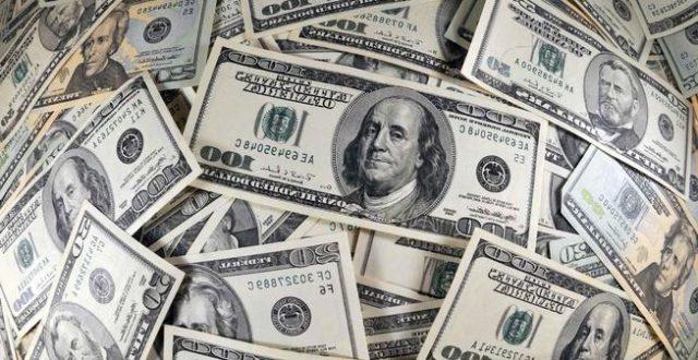 انخفاض جديد في أسعار الدولار