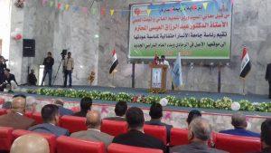 احتفالية افتتاح جامعة الانبار، وبدأ العام الدراسي الجديد 2016 - 2017 (الاحد 16/تشرين الأول/2016)
