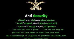 اختراق موقع وزارة الخارجية العراقية
