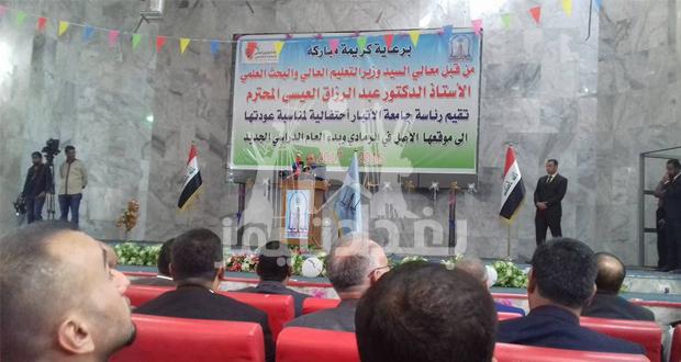بالصور: وزير التعليم العالي يفتتح جامعة الانبار بعد سنوات من إغلاقها