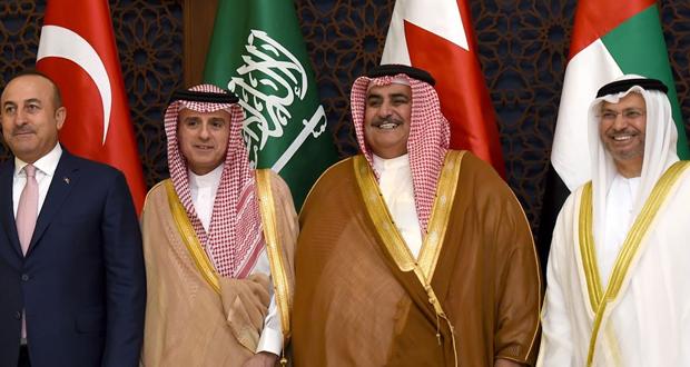 أبرز ما جاء في البيان الختامي للاجتماع الخليجي التركي