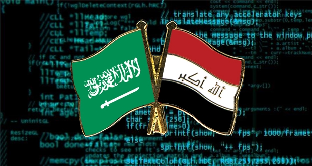 """حرب """"الهاكرز"""" بين العراق والسعودية (تعبيرية)"""
